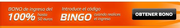 promo_codigo_instr